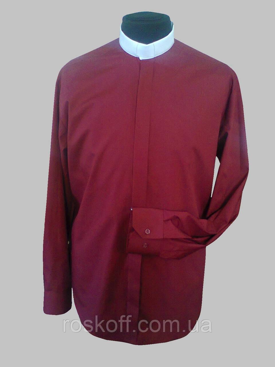 Рубашка для священников  (белый ворот) бордового цвета с длинным рукавом