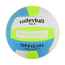 Мяч Волейбольный HUANQIU бело-синий Star Toys