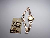 Женские Часы золотые с браслетом ,17 камней Вес 13,86 г Б/У.