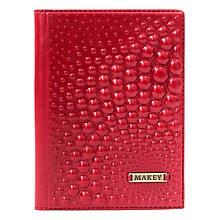 """Обложка на паспорт кожаная """"Bubble"""". Цвет красный."""