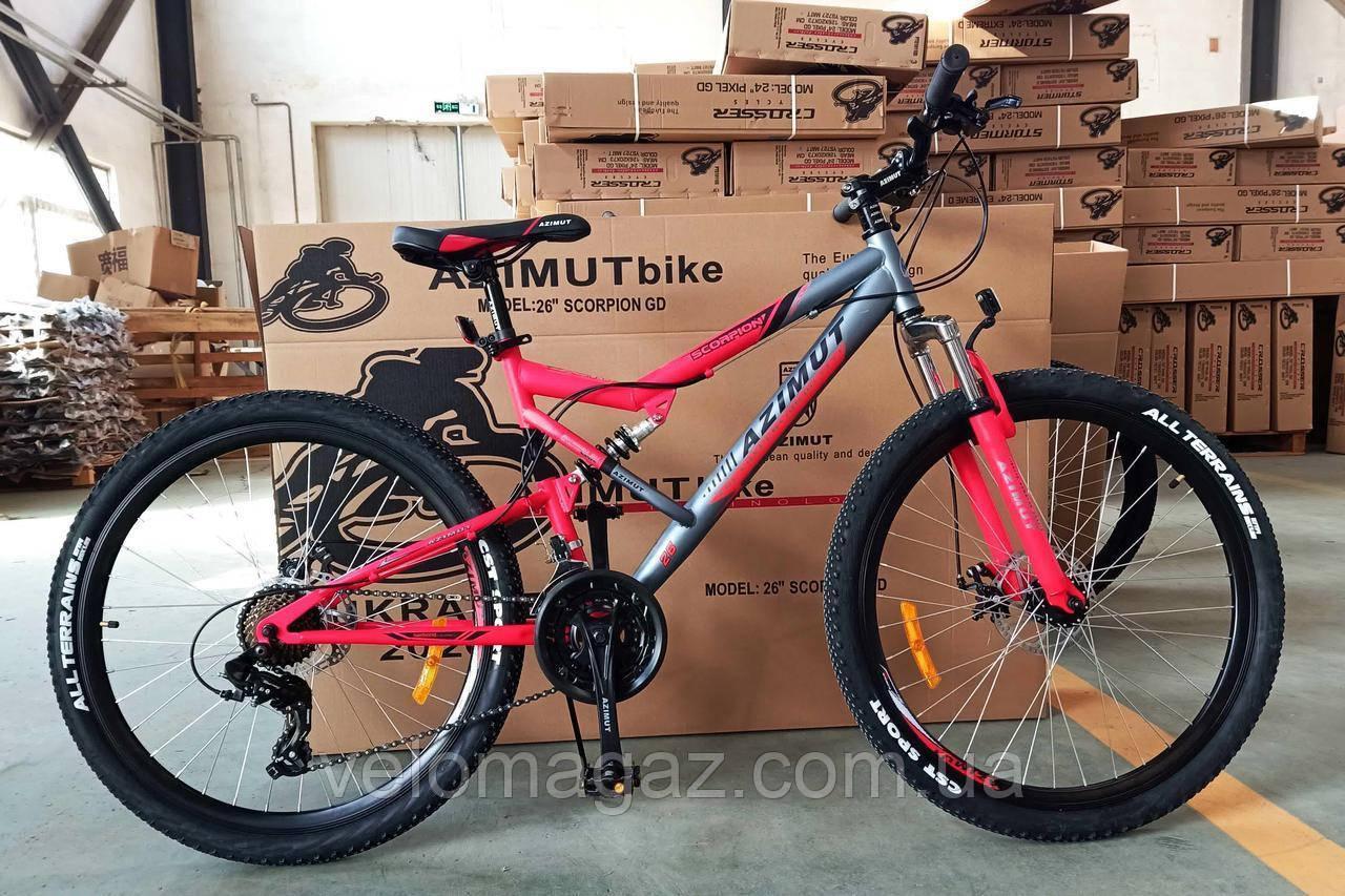 """Велосипед двухподвесной горный AZIMUT Scorpion GFRD 26"""" серо-красный"""