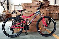 """Велосипед двухподвесной горный AZIMUT Scorpion GFRD 26"""" серо-красный, фото 1"""