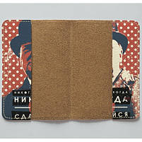"""Обкладинка на паспорт """"Черчель"""", Обложка для паспорта экокожа """"Никогда не сдавайся"""" 925, фото 3"""