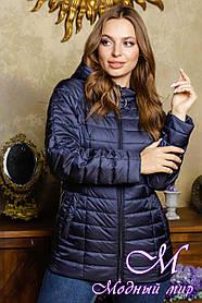Весенняя женская куртка большого размера (р. 42-54) арт. Киара темно-синий