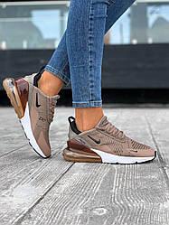 Жіночі кросівки Nike Air Max 270 (капучіно)