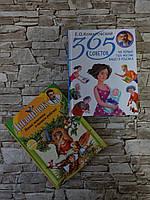 """Набор книг """"365 советов на первый год жизни вашего ребенка"""", """"Дневничок"""" Е.Комаровский"""
