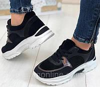 Женские черные кроссовки на высокой подошве