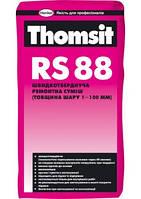 Быстротвердеющая ремонтная смесь Thomsit RS 88 25кг Ceresit
