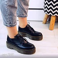 Туфли из натуральной кожи 39 размер, фото 1