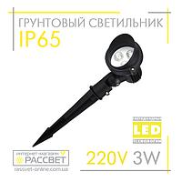 Грунтовий світильник Feron SP4121 3W IP65 садово-парковий 180Lm 6400K