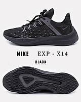Кроссовки мужские весенние осенние качественные модные Найк EXP-Х14 BLACK