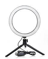 Кольцевая LED лампа 26 см. с держателем для смартфона и настольной треногой, фото 1