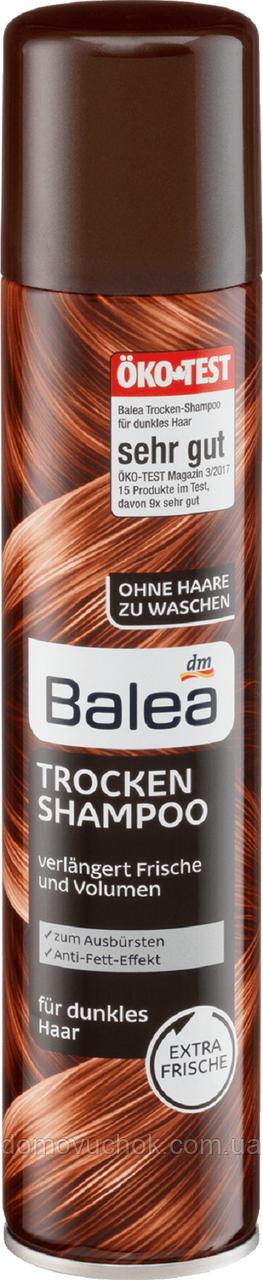 Сухий шампунь для брюнеток Balea  Trockenshampoo dunkles Haar 200мл