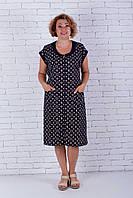 Трикотажный летний халат женский  абстракция, фото 1