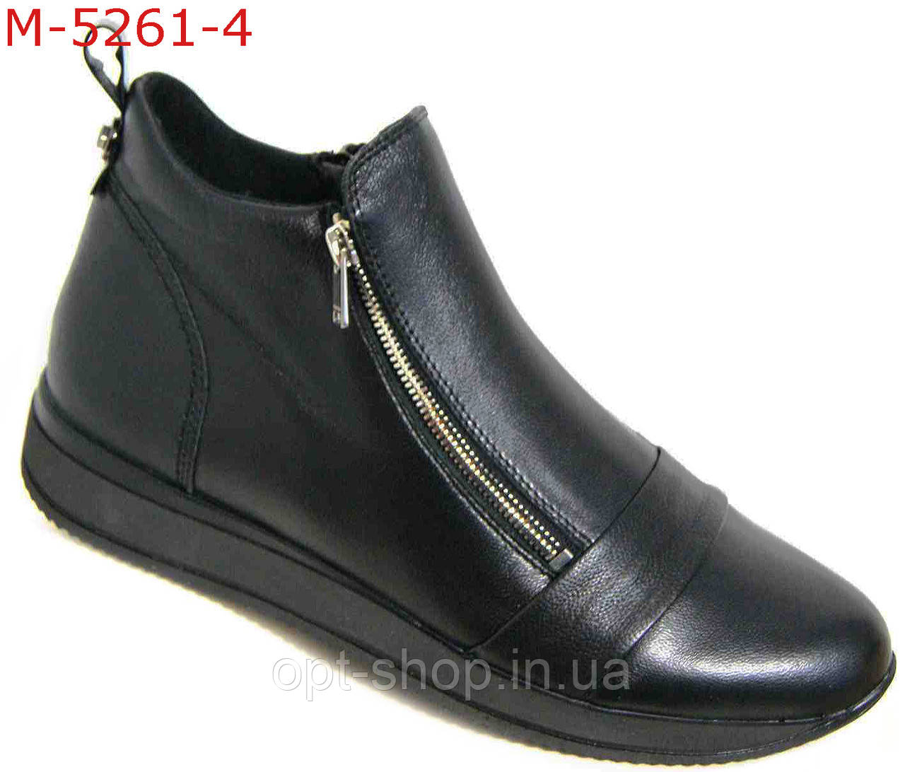 Женские демисезонные ботинки большого размера
