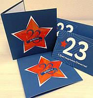 Дизайн открытки на 23 февраля