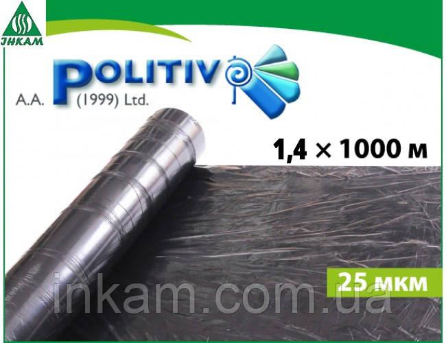 Пленка мульчирующая POLITIV E1103 черная 1,4 х 1000 м