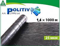 Пленка мульчирующая POLITIV E1103 черная 1,4 х 1000 м, фото 1