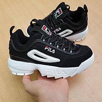 """Кроссовки кожаные Fila Disruptor 2 Black/White """"Черные с белой подошвой"""" фила р. 39"""