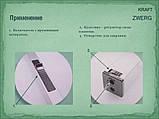 """Запальничка для камінів та духовок """"Kraft zwerg"""" (сірник), фото 3"""