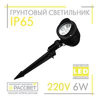 Грунтовий світильник Feron SP4122 6W IP65 садово-парковий 360Lm 6400K