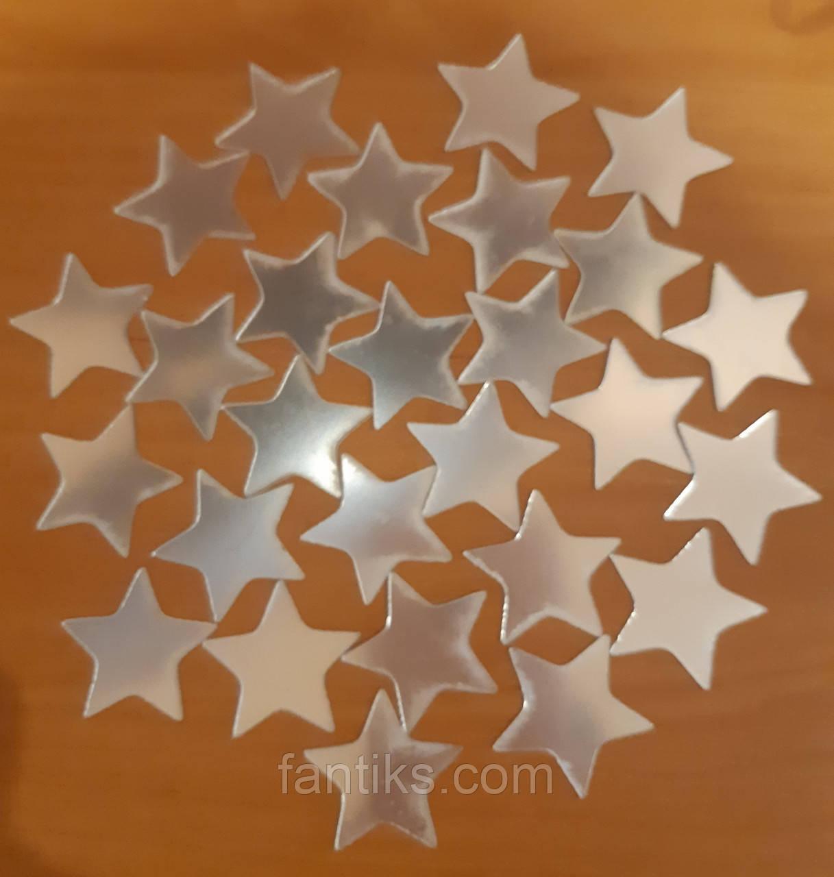 """Набор """"Звездная ночь"""" пластиковых наклеек зеркальных пятиконечных звезд  - 25 шт"""