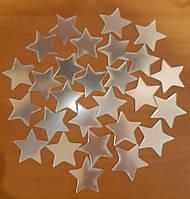 """Набор """"Звездная ночь"""" пластиковых наклеек зеркальных пятиконечных звезд  - 25 шт, фото 1"""