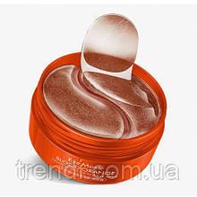 Гидрогелевые патчи с экстрактом красного апельсина Images