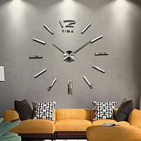 "Часы настенные 3D ""DIY CLOCK"" от 60 до 120см Silver (ZH212-S)"