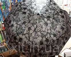 Женский складной зонт Parachase серый
