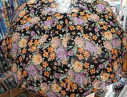 Женский складной зонт Parachase черный