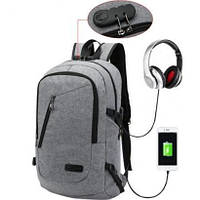 Молодежный рюкзак с блокировкой молнии серый
