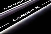 Накладки на пороги для Mitsubishi Lancer X (2007-н.д.)