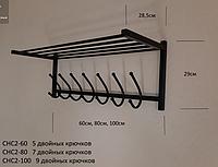 Вешалка для одежды CHC2-60 коричн.лак (Новый Стиль)
