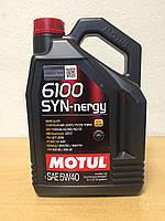 Масло MOTUL 6100 SYN-NERGY 5W-40 5л (368351)