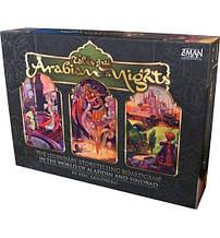 Настольная игра Tales of the Arabian Nights (Сказки Арабских Ночей)