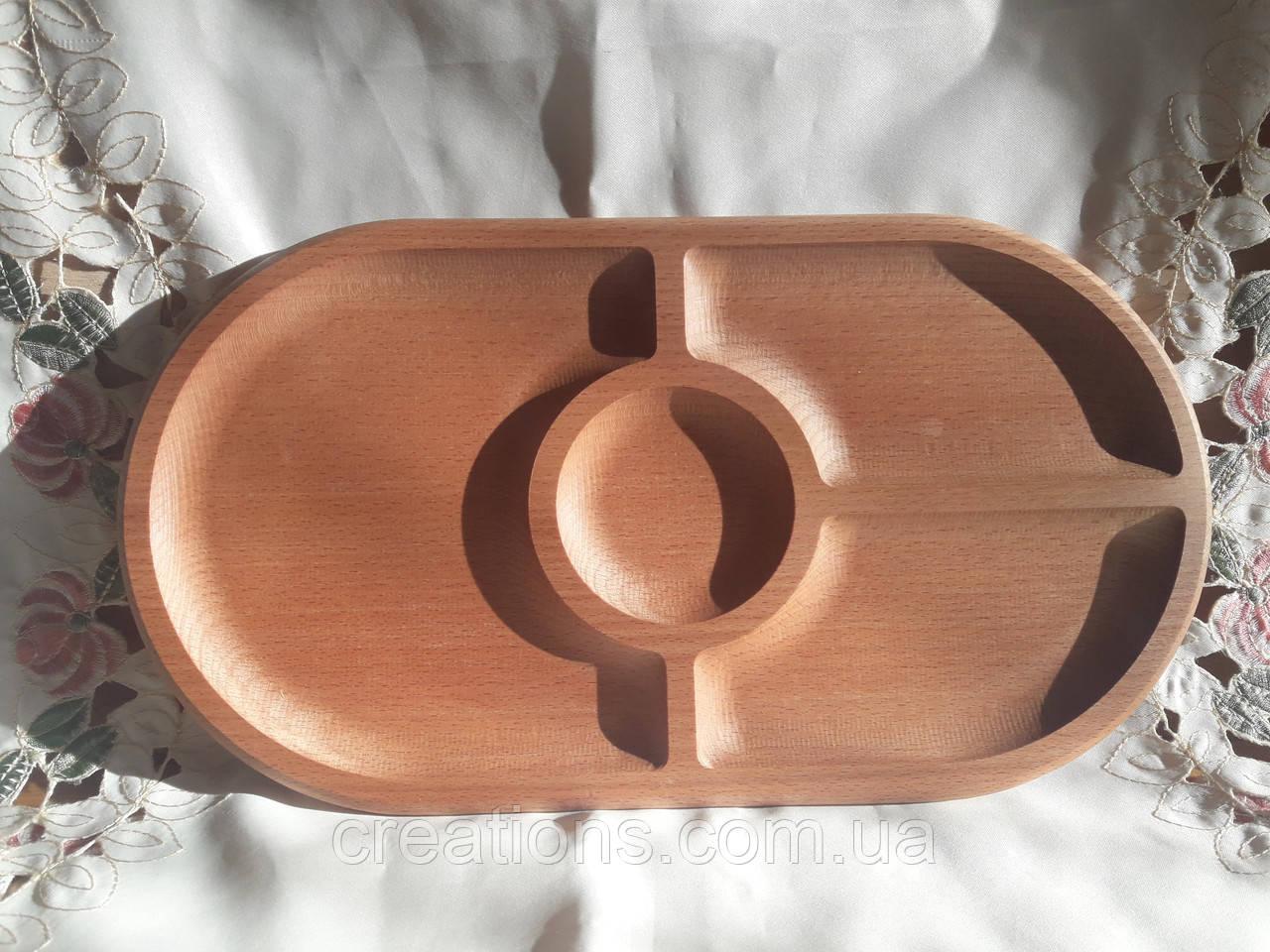 Менажница деревянная 37х20 см. на 3 секции с соусницей из бука БМ-8
