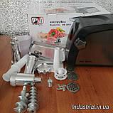Мясорубка Promotec PM 1055,электрическая с соковыжималкой 3200 Вт, фото 5