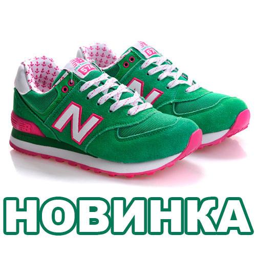 eae75291a31 Модная