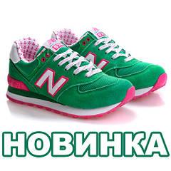 Модная,удобная и элегантная женская спортивная обувь