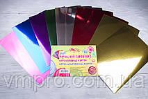 Картон металлизированный A4, 10 листов/6 цветов