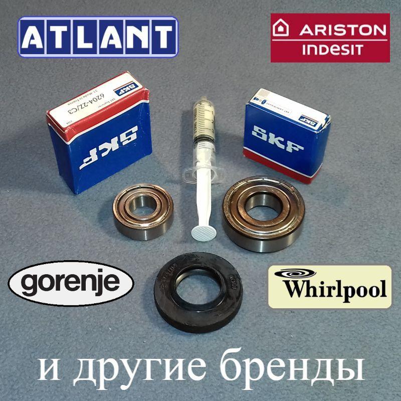 Комплект (6203zz / 6204zz / 25*47*8/11,5) для стиральной машины Атлант, Indesit, Аристон, Gorenje