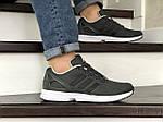 Мужские кроссовки Adidas Zx Flux (серые) 9059, фото 4