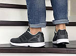 Мужские кроссовки Adidas Zx Flux (серые) 9059, фото 3