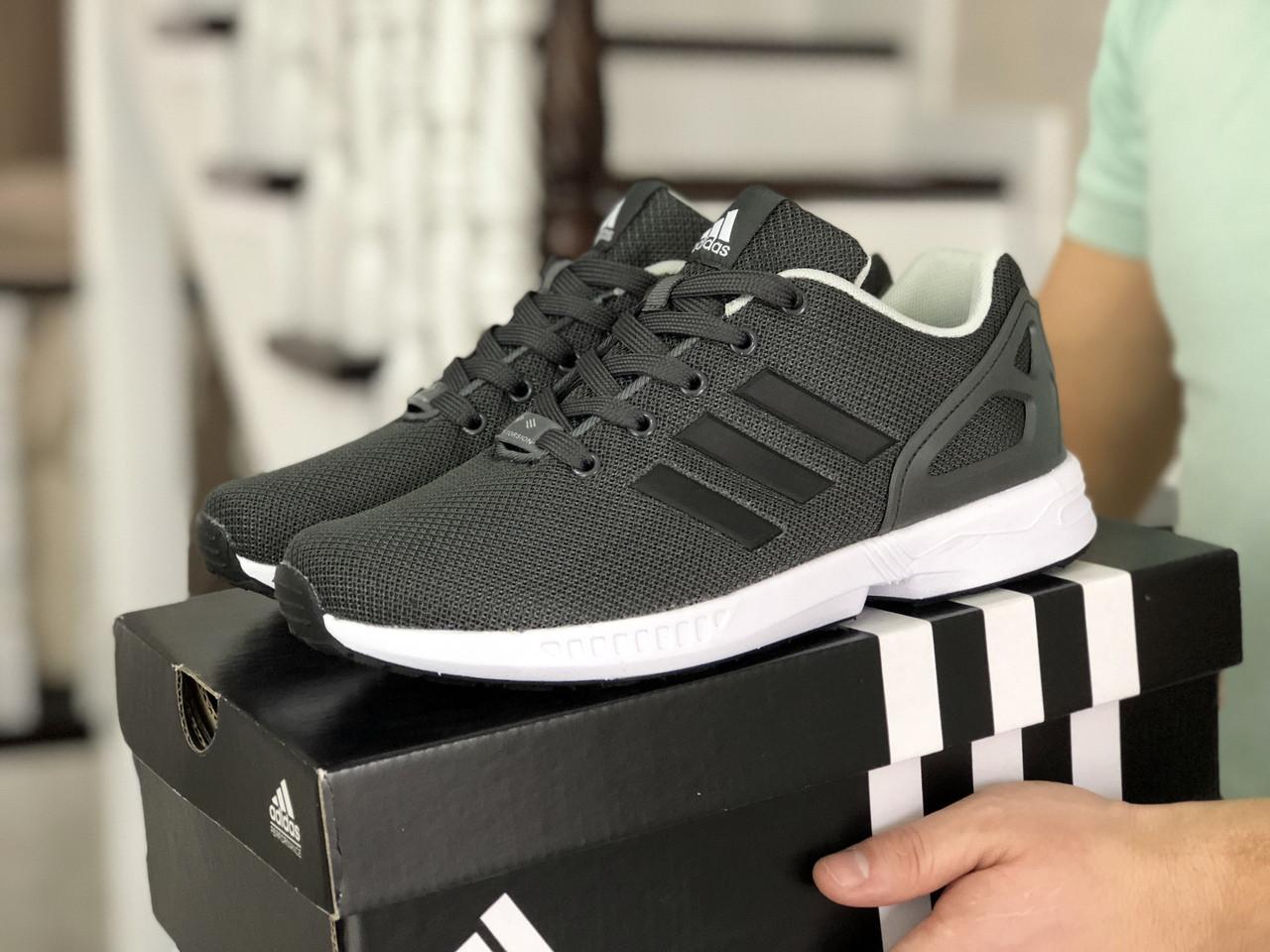 Мужские кроссовки Adidas Zx Flux (серые) 9059