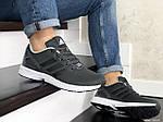 Мужские кроссовки Adidas Zx Flux (серые) 9059, фото 5
