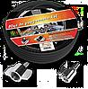 Комплект для підкачки шин 8м, P/KP08