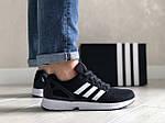 Чоловічі кросівки Adidas Zx Flux (чорно-білі) 9061, фото 2