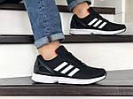Чоловічі кросівки Adidas Zx Flux (чорно-білі) 9061, фото 3