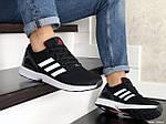 Чоловічі кросівки Adidas Zx Flux (чорно-білі) 9061, фото 4